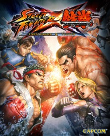 SF-X-Tekken_box_art