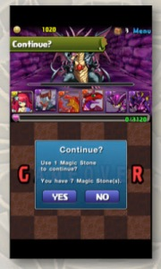 An example of paying to continue in Puzzle and Dragons.
