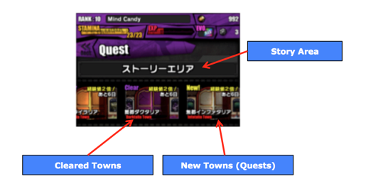Quests_Towns